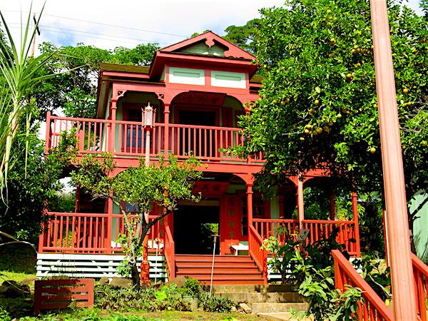 Hawaii's Plantation Village – Oahu outdoor museum