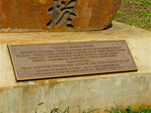 plantation-waipahu-stone