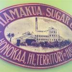 hamakua-sugar