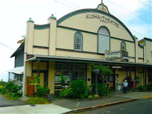 kona-aloha-theatre